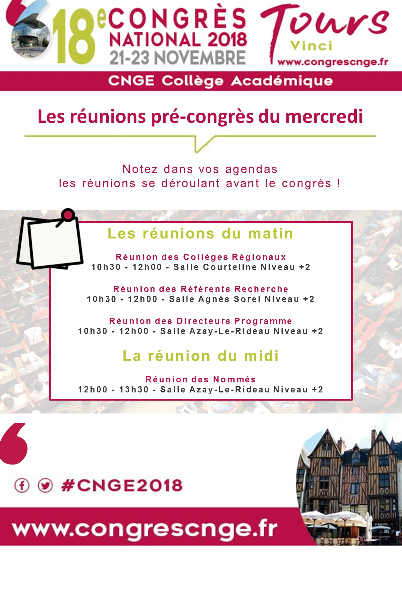 CNGE18_reunions precongres